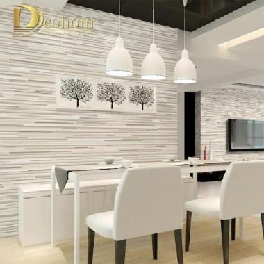 horizontal striped wallpaper b&q,dining